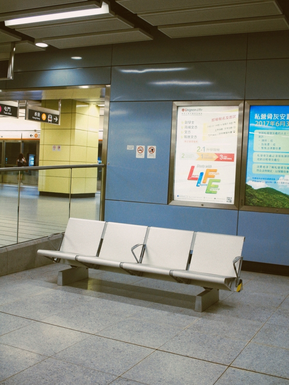 An MRT Station